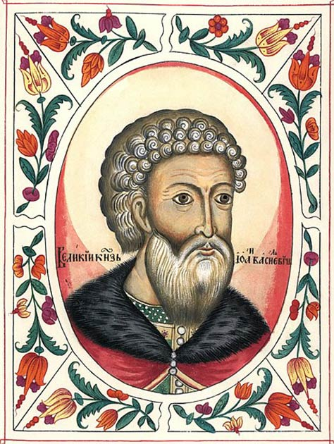 Portrait of Ivan the Great. (Public domain)