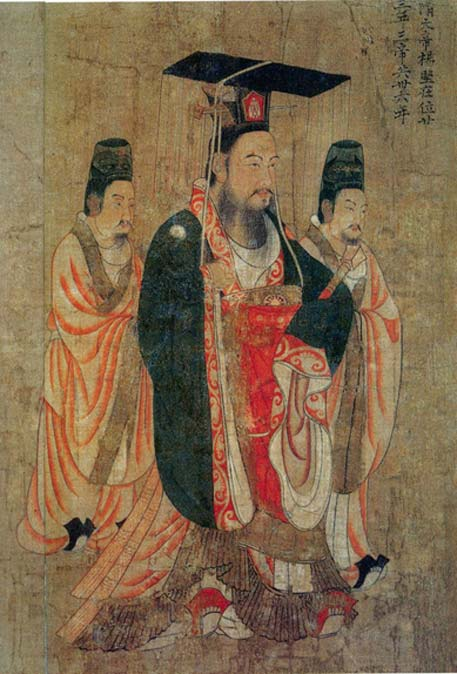 Possible representation of Emperor Wen of Sui. (Public Domain)