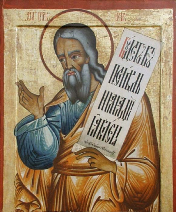 Prophet Isaiah, Russian icon from first quarter of 18th century. (Public Domain)