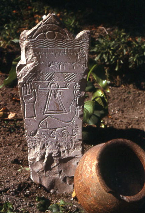 Punic stele in Carthage. (Michel-georges Bernard / CC BY-SA 3.0)