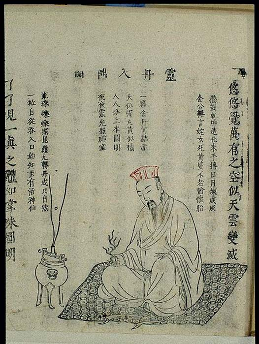 'Putting the miraculous elixir on the tripod' from Xingming guizhi(Pointers on Spiritual Nature and Bodily Life) by Yi Zhenren, a Daoist text on internal alchemy published in 1615 (3rd year of the Wanli reign period of Ming dynasty). (Wellcome Images/CC BY 4.0)