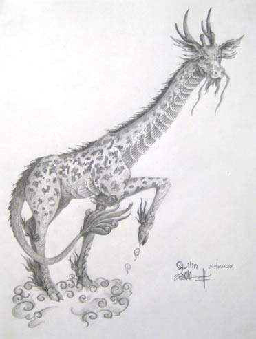 A Qilin with giraffe-like form