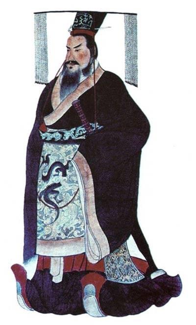 Qin Shi Huang, the first emperor of China. 260–210 B.C
