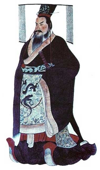 Qin Shi Huang, King of Qin. (Public Domain)