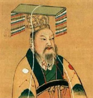 Qin Shi Huang, Emperor of China.