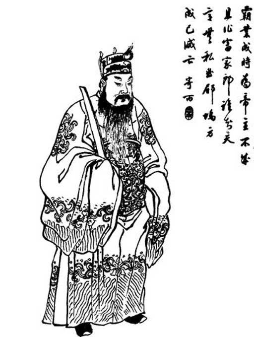Qing Dynasty Romance of the Three Kingdoms illustration of Dong Zhou. (Public Domain)