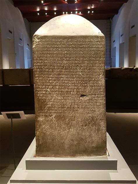 The Ramkhamhaeng stele contains inscriptions regarding the Sukhothai Kingdom. (Iudexvivorum / Public Domain)