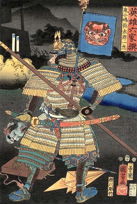 Rear view of Onikojima Yatarô Kazutada in armor with a sashimono, a woodblock print by Utagawa Kuniyoshi from the series, Six Select Heroes. Samurai warrior holding a severed head. (Public Domain)