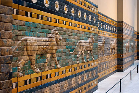 Reconstruction of the Processional Way, Ishtar Gate, Babylon
