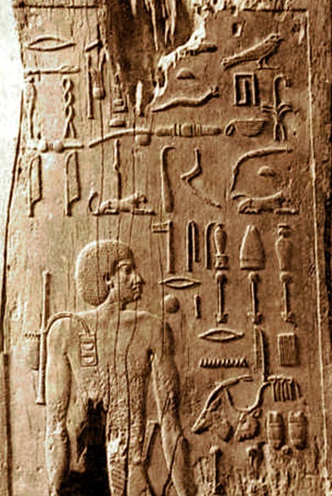 Relief of Hesy-Ra (Hesire) from his Mastaba. Photo by James Edward Quibell, 2011.