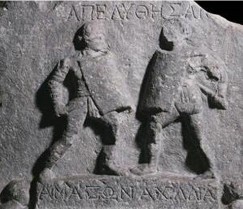 Relief of two female gladiators (gladiatrices) found at Halicarnassus.