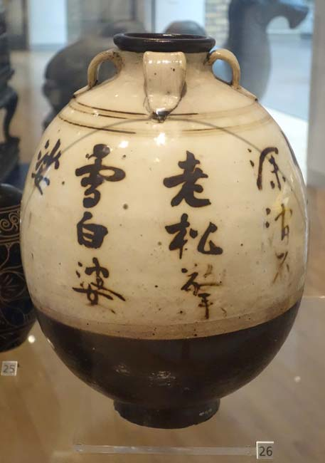 Representative Yuan Dynasty period ewer