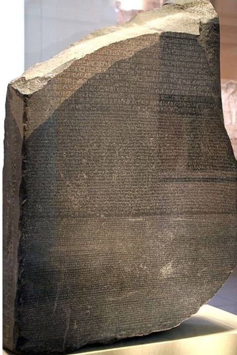 The world famous Rosetta Stone