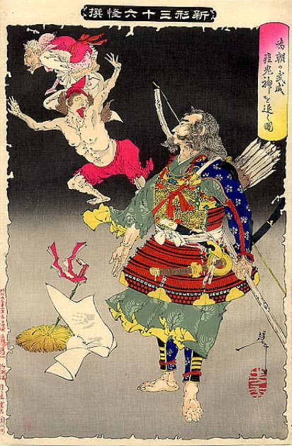 Minamoto no Tametomo chasing away demons, in an 1890 print by Yoshitoshi. (Public Domain)