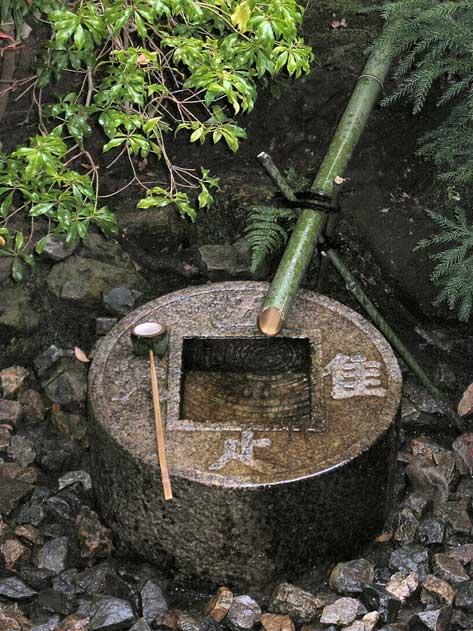 Ryōan-ji's tsukubai.
