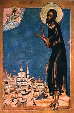 Saint Alexius. (Public Domain)