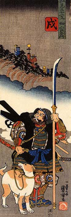 Samurai Hata Rokurozaemon with a naginata. (Public Domain)