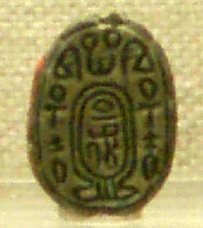 Scarab bearing the name of the Hyksos pharaoh Apophis. Made of steatite, from the time of the Second Intermediate Period.