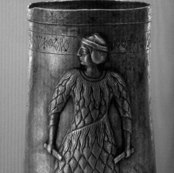 Silver cup with linear-Elamite inscription on it. Late third millennium BC.