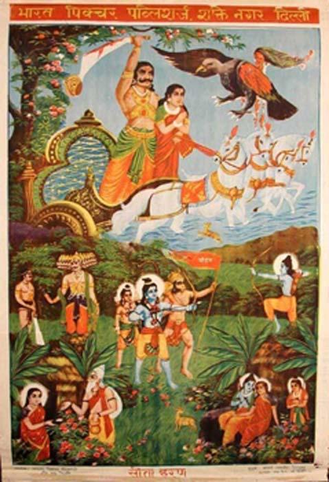 Sita Haran, or the abduction of Sita, in a calendar cover (c.1950)(Public Domain)