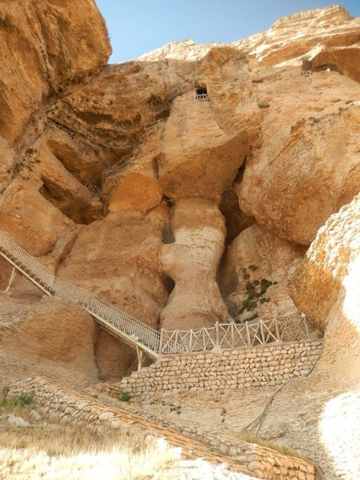 Staircase at the Caraftu Cave.