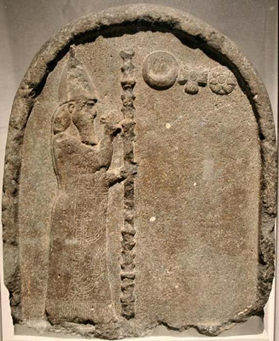Stela of Nabonidus, artifact found in the museum founded by Ennigaldi-Nanna. (Jona lendering / CC BY-SA 3.0)