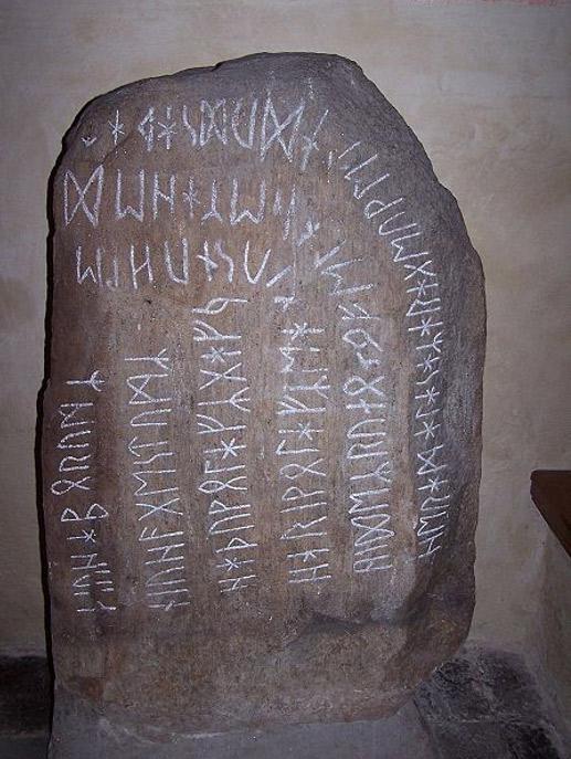 Stentoftastenen, exhibited in Sankt Nicolai church, Sölvesborg.