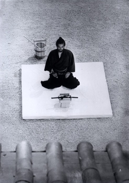 Still from 1962 film Harakiri. (CC BY 2.0)