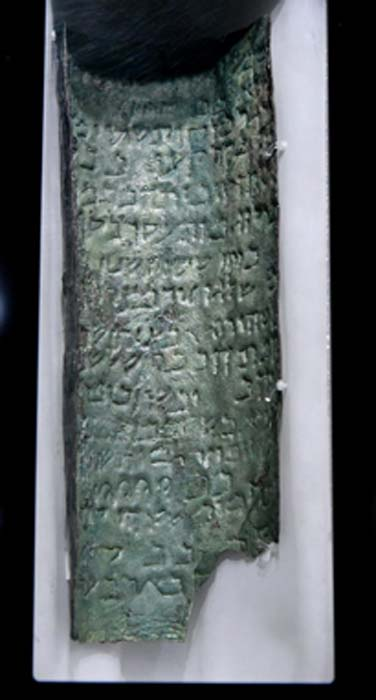 Strip of the Copper Scroll from Qumran Cave 3 written in the Hebrew Mishnaic dialect, on display at the Jordan Museum, Amman. (Neuroforever / CC BY-SA 4.0)