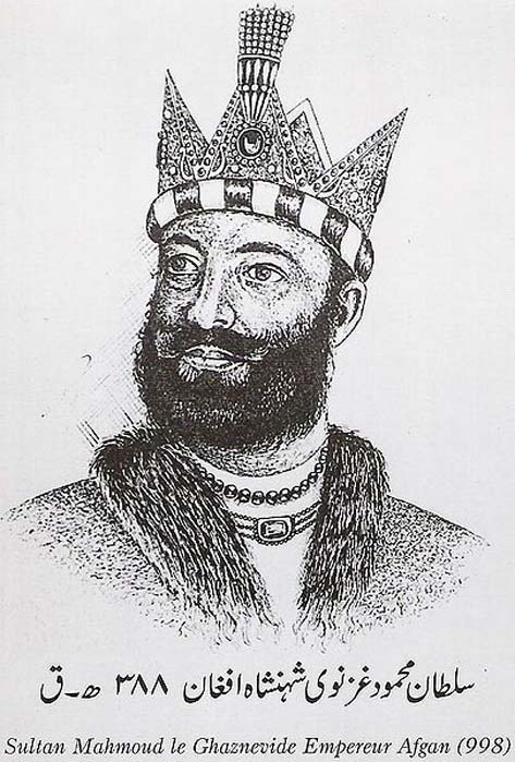 Sultan Mahmud of Ghazni (Mahmud Ghaznawi) was the powerful ruler of the Ghaznavid Empire in Afghanistan