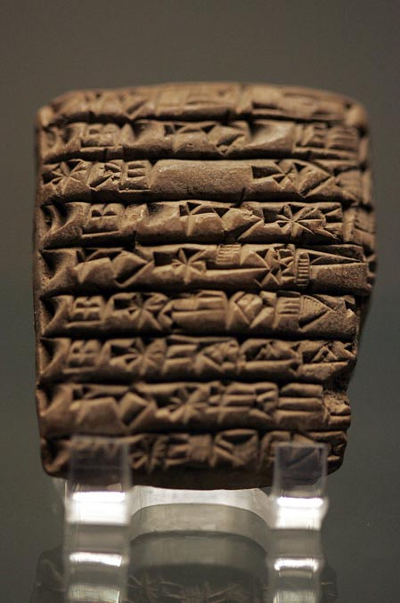 An account of an offering of animals to various gods in Sumerian cuneiform; khipu are thought to have more information bits than cuneiform and Egyptian hieroglyphs.
