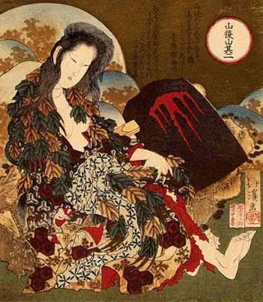 Surimono by Totoya Hokkei, image of Yama-uba.