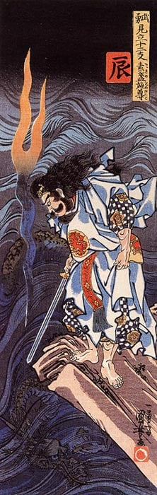 Susanoo slaying the Yamata no Orochi, by Utagawa Kuniyoshi.