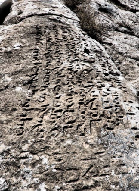 Inscription in Syriac language carved on the sacred hill.