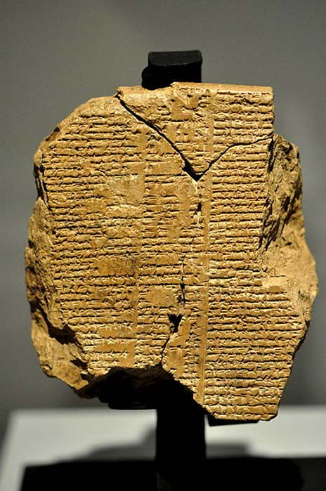 Tablet V of the Epic of Gilgamesh.