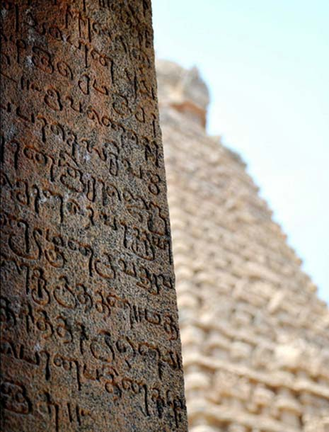 Tamil inscriptions in Vatteluttu script in stone during Chola period c.1000 AD at Brahadeeswara temple in Thanjavur, Tamil Nadu.