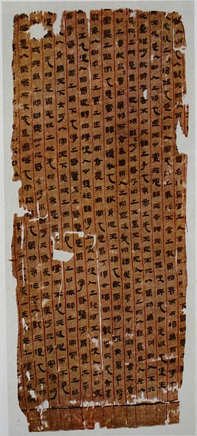 A part of a Taoist manuscript, ink on silk, 2nd century BC, Han Dynasty, unearthed from Mawangdui tomb 3rd, Chansha, Hunan Province, China. (Hunan Province Museum / Public Domain)