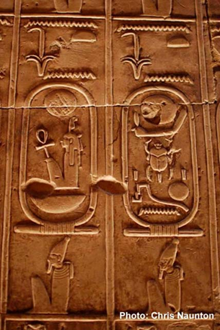 The Abydos King List of Pharaoh Seti I shows the cartouches of Amenhotep III and Horemheb beside each other, with no record of the Amarna Kings who reigned in between—including Tutankhamun.