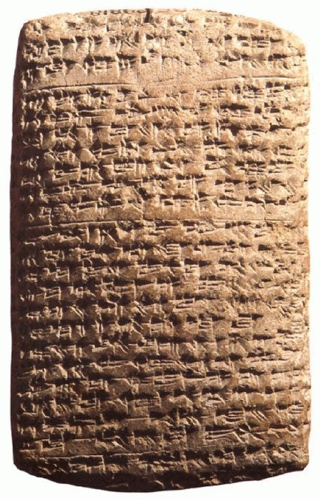 The Amarna Letters: EA 161 (front), Aziru of Amurru to the Pharaoh. (Public Domain)