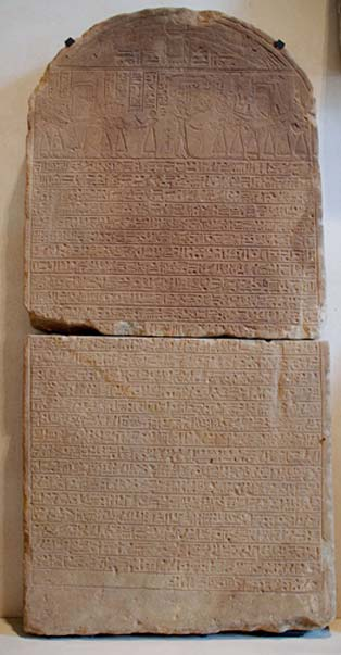 The Bentresh Stela (CC BY 3.0)