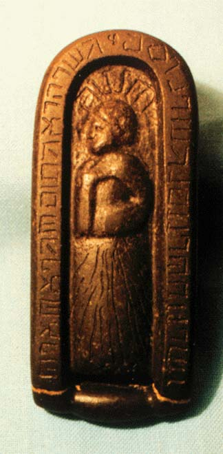 "A picture of ""The Decalogue"", one of several artifacts associated with the Newark Holy Stones."