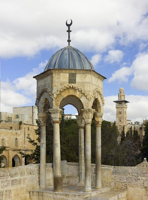 The Dome of al-Khadr (also spelled Khidr), in Arabic the Qubbat al-Khadr, on the Temple Mount in the Old City of Jerusalem