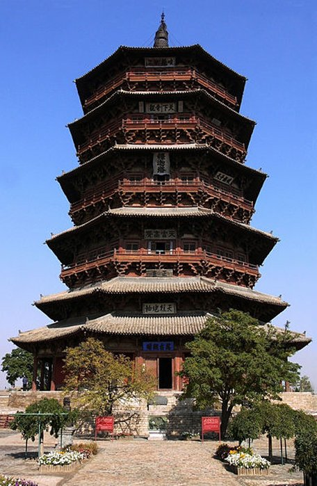 The Fogong Temple Wooden Pagoda of Ying county, Shanxi province, China (山西应县佛宫寺释迦木); this fully-wooden pagoda was built in 1056 AD during the Khitan-led Liao Dynasty of China.