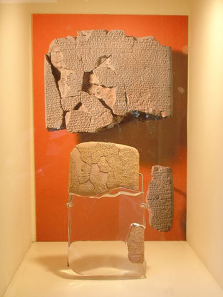 The Hittite Peace Treaty