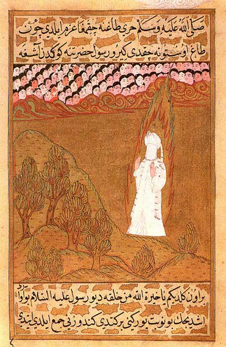 The Islamic prophet Muhammad (figure without face) on Mount Hira. Ottoman miniature painting from the Siyer-i Nebi, kept at the Topkapı Sarayı Müzesi, Istanbul (Hazine 1222, folio 158b). (Public Domain)