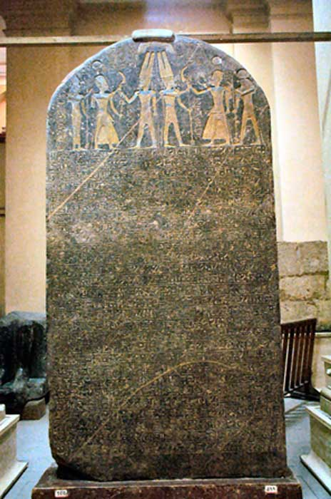 The Merneptah Stele, known as the Israel stela, from the Egyptian Museum in Cairo
