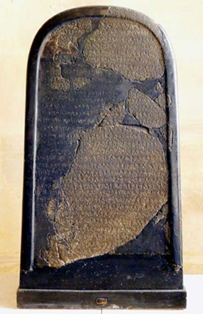 The Mesha Stele - the brown fragments are pieces of the original stele, whereas the smoother black material is Ganneau's reconstruction from the 1870s. (Mbzt / CC BY-SA 3.0)
