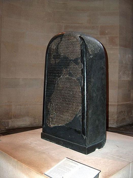 The Mesha stele.