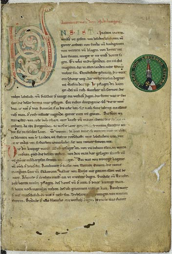 "First page from the manuscript of The Nibelungenlied, or ""The Song of the Nibelungs"" (ca. 1230)"