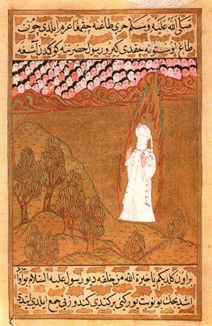 The Prophet Mohammed (figure without face) on Mount Hira. Ottoman miniature painting from the Siyer-i Nebi, kept at the Topkapı Sarayı Müzesi, Istanbul (Hazine 1222, folio 158b).